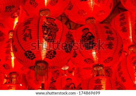 Chinese lanterns during new year festival