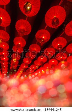 Chinese lanterns during new year festival, holiday design pattern material - stock photo