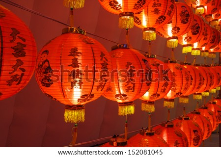 chinese lanterns how to pdf