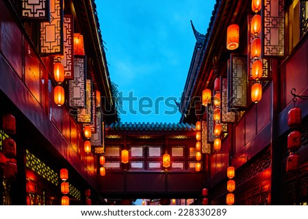 Chinese lanterns of Jinli Pedestrian Street in Chengdu Sichuan China - stock photo