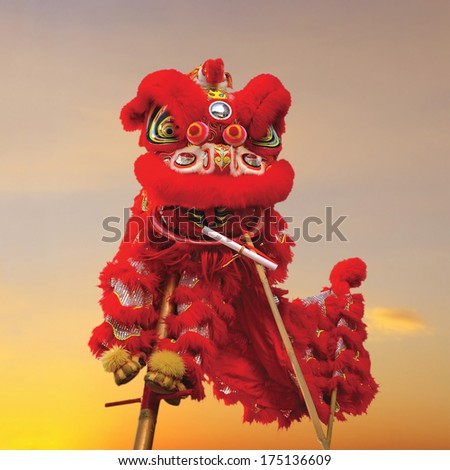 Chinese lion costume used during Chinese New Year celebration - stock photo