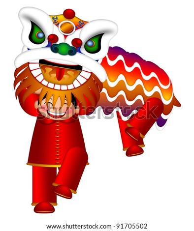 Chinese Lion Dance Colorful Ornate Head and Body by Chinese Boys Illustration Isolated on White Background - stock photo