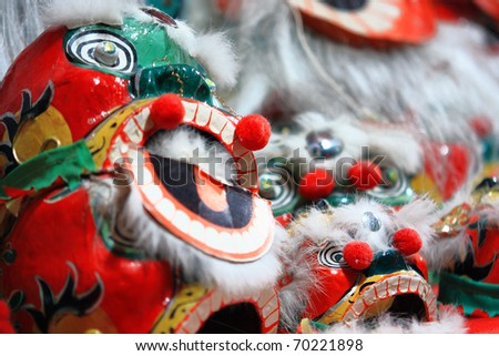 chinese lion head - stock photo