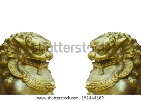 Chinese Lion on white background - stock photo