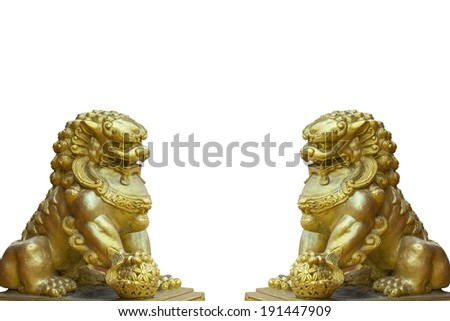 Chinese Lion on white backgrounds - stock photo