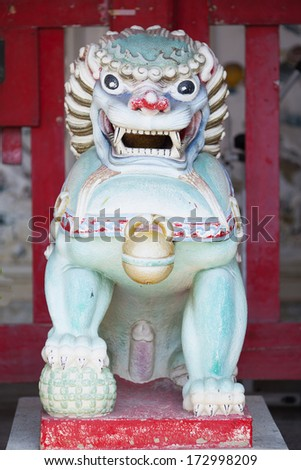 Chinese lion statue  - stock photo