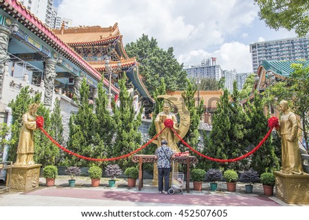 Chinese Lion statue in Wong Tai Sin Temple in Hong Kong - stock photo