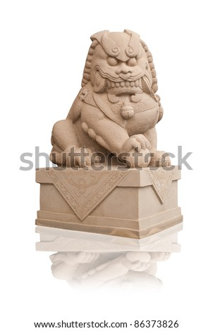Chinese lion statue isolated on the white background. - stock photo