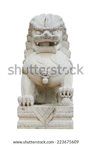 Chinese Lion Statue, Isolated on white background - stock photo