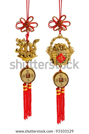 Chinese Lucky Knot Isolated on White. - stock photo