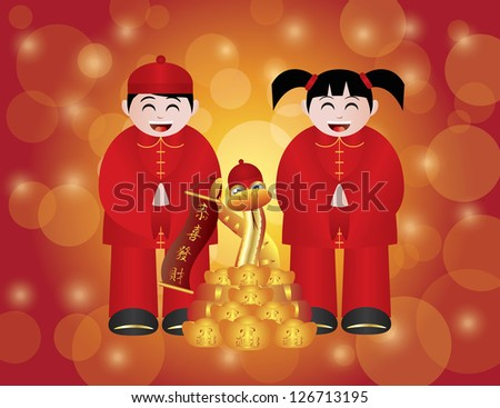 Chinese Lunar New Year 2013 Boy and Girl and Snake with Gold Bars and Banner Text Wishing Happiness and Prosperity on Bokeh Background Illustration Raster Vector - stock photo