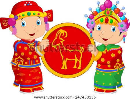 Chinese Lunar New Year 2015 Boy and Girl bring Goat Coin  - stock photo