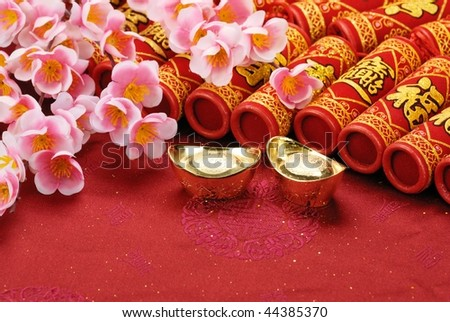 Chinese lunar new year decoration - stock photo