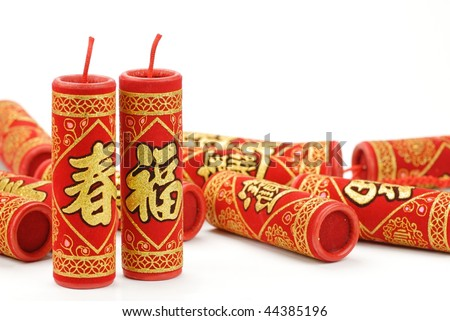 Chinese lunar new year decoration--Isolated firecrackers on the white. - stock photo