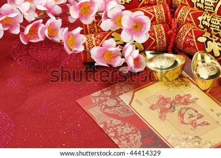 Chinese lunar new year ornament on a festive background - stock photo