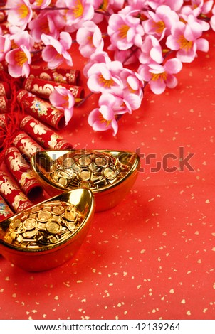 Chinese lunar new year ornaments on festive background. - stock photo