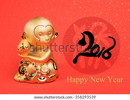 Chinese lunar new year ornaments on festive background.2016 is year of the monkey,calligraphy mean good bless - stock photo