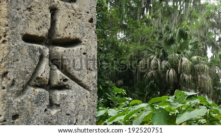 Chinese markings on stone tablet with background - stock photo