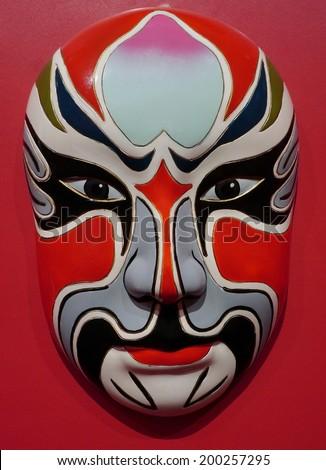 Chinese mask - stock photo