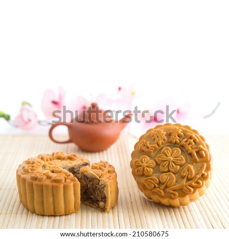 Chinese mid autumn festival foods with blank copy space. The Chinese words on the mooncakes means vegetarian low sugar assorted fruits nuts, not a logo or trademark. - stock photo
