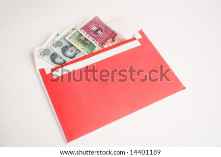 Chinese money in a red envelope isolated - stock photo