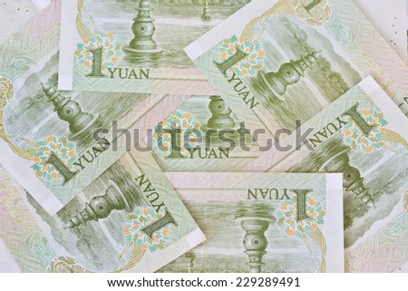 chinese  money (renminbi) -  one Yuan banknotes. Concept photo for money, banking ,currency and foreign exchange rates - stock photo