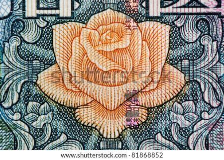 chinese money rmb background macro texture - stock photo