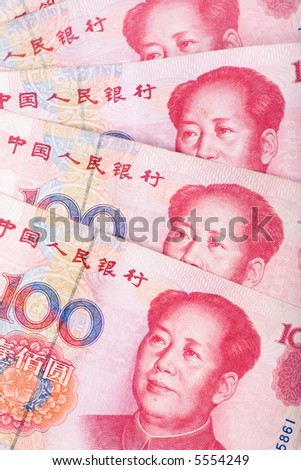 Chinese money, RMB, close up shot