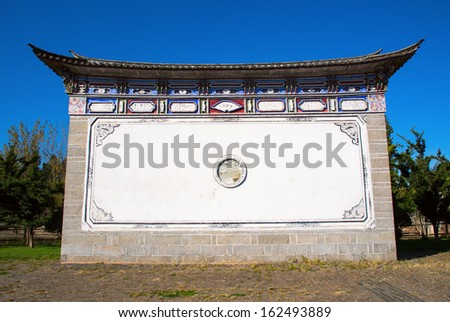 Chinese monument wall in the town of Kunming, Yunnan - stock photo