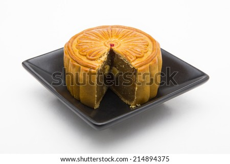 Chinese Mooncake on white background - stock photo