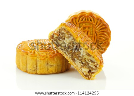 Chinese Mooncake over white background.