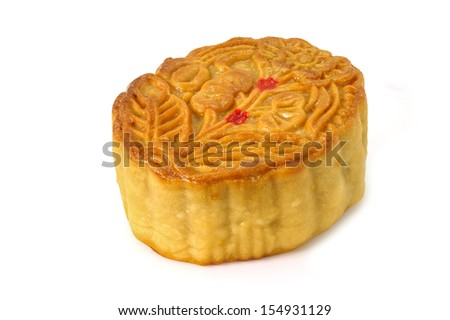 Chinese Mooncake, the Chinese words on the mooncake is not a log - stock photo
