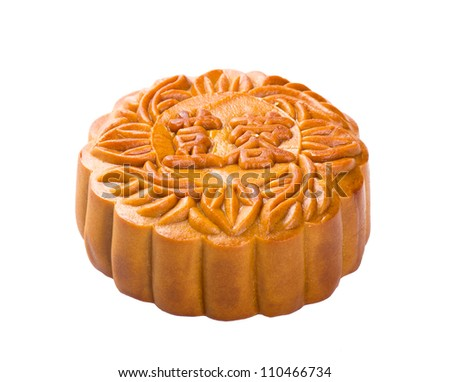 Chinese Mooncake, the Chinese words on the mooncake is not a logo or trademark.