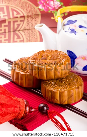 Chinese Mooncake, the Chinese words on the mooncake is not a logo or trademark. - stock photo