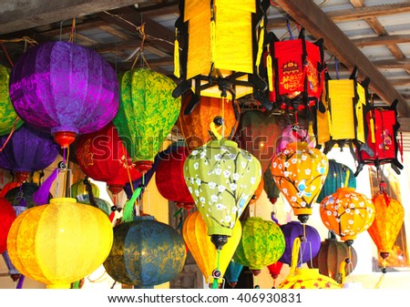 Chinese multi-colored silk lanterns in Hoi An, Vietnam - stock photo