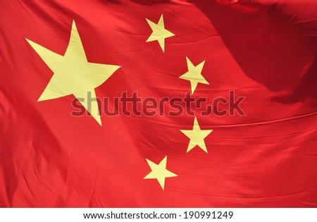 Chinese national flag - stock photo