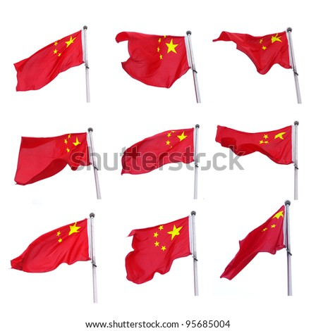 Chinese national flag Collections - stock photo