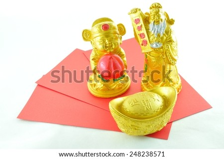 chinese new year - stock photo