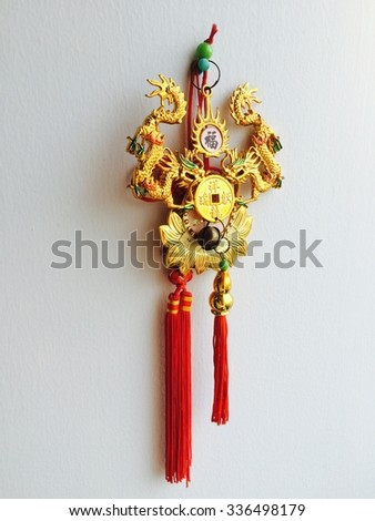 Chinese New Year Auspicious dragon Ornament- Good Fortune