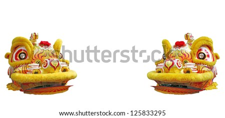 Chinese New Year celebration lion dance costume, isolated against white. - stock photo
