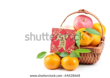 Chinese New Year Decoration--Basket of Apples and Oranges with Blessing Words. - stock photo