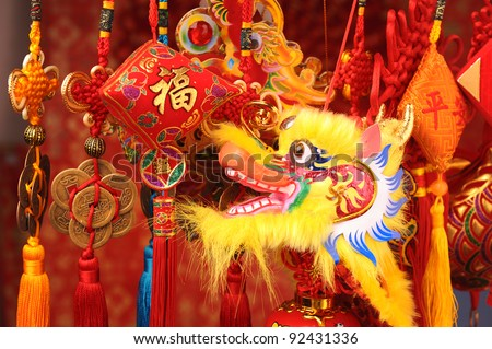 Chinese New Year Decoration--Closeup of Dancing Dragon and knots - stock photo