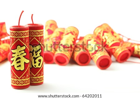 Chinese New Year Decoration,Fire Crackers on White. - stock photo