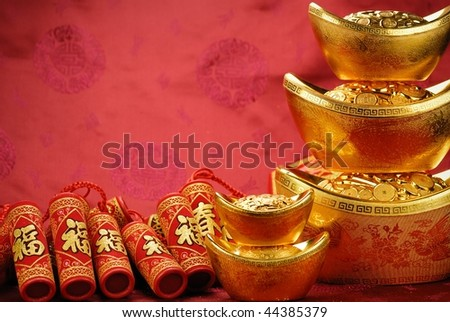 Chinese new year decoration--Gold ingot and firecrackers with festive background. - stock photo