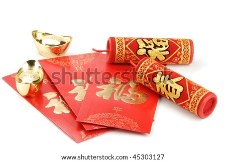 Chinese new year decoration--red envelope,gold ingot and firecrackers,isolated on white. - stock photo