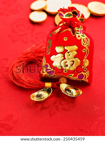 Chinese new year angpow packets wish stock photo 535002775 for Ang pow packet decoration