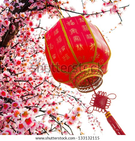 Chinese new year decoration Traditional lantern and plum blossom on a festive background. - stock photo