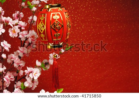 Chinese new year decoration--Traditional lantern and plum blossom on a festive background. - stock photo