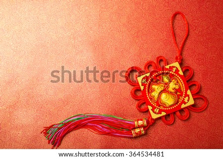 "Chinese new year decoration with character ""FU"" mean good luck ,fortune and blessing. - stock photo"
