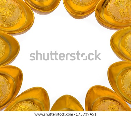Chinese New Year Decoration with Copy Space - stock photo